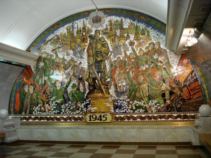 """Interior da estação de metrô chamada """"Parque da Vitória"""""""