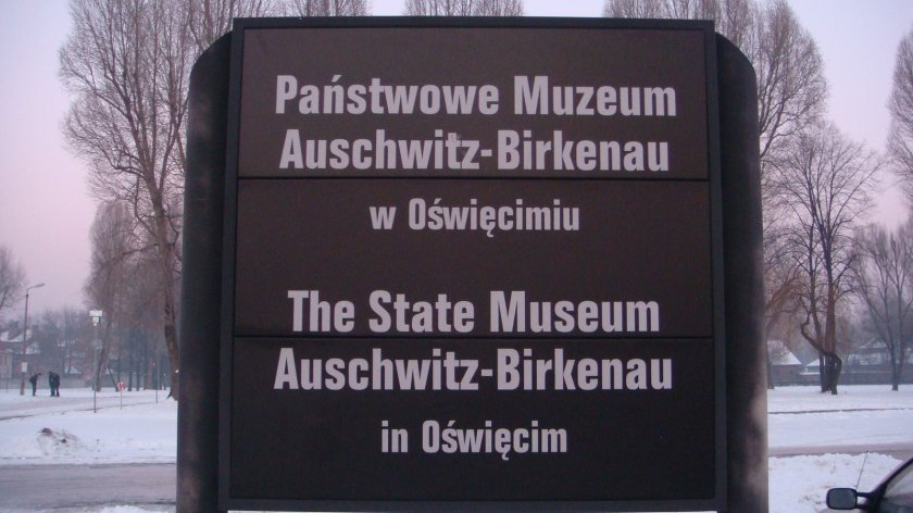Entrada do Museu Estatal Auschwitz-Birkenau