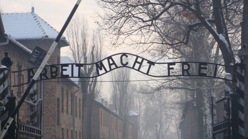Portão de Auschwitz I