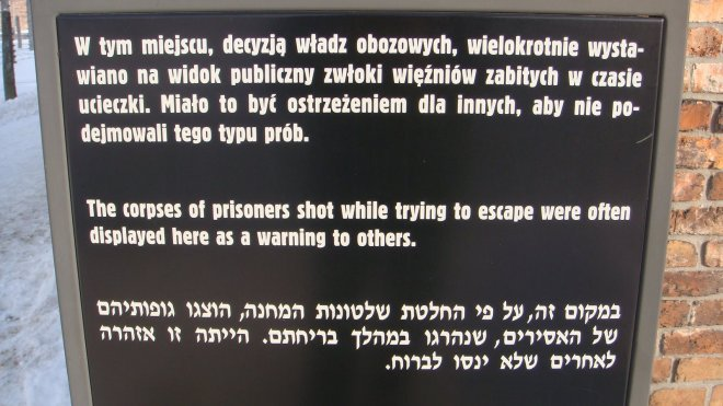 """""""Os corpos dos prisioneiros fuzilados durante tentativas de fuga eram frequentemente deixados aqui como um aviso para os outros"""""""